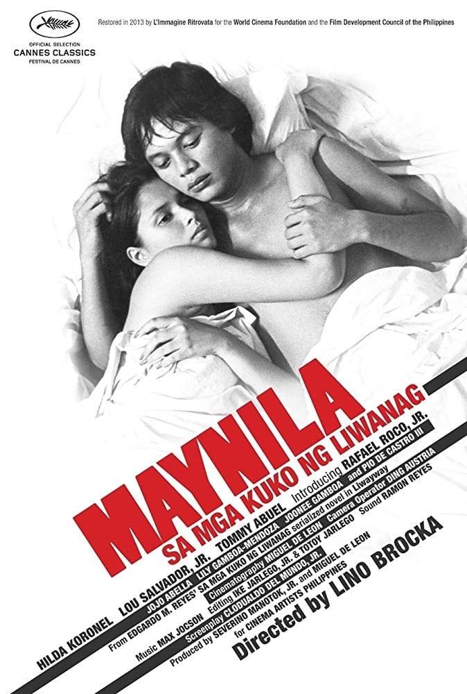 Manila... A Filipino Film (1975)