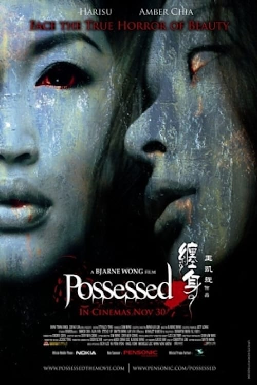Ver Possessed Online HD Español (2006)