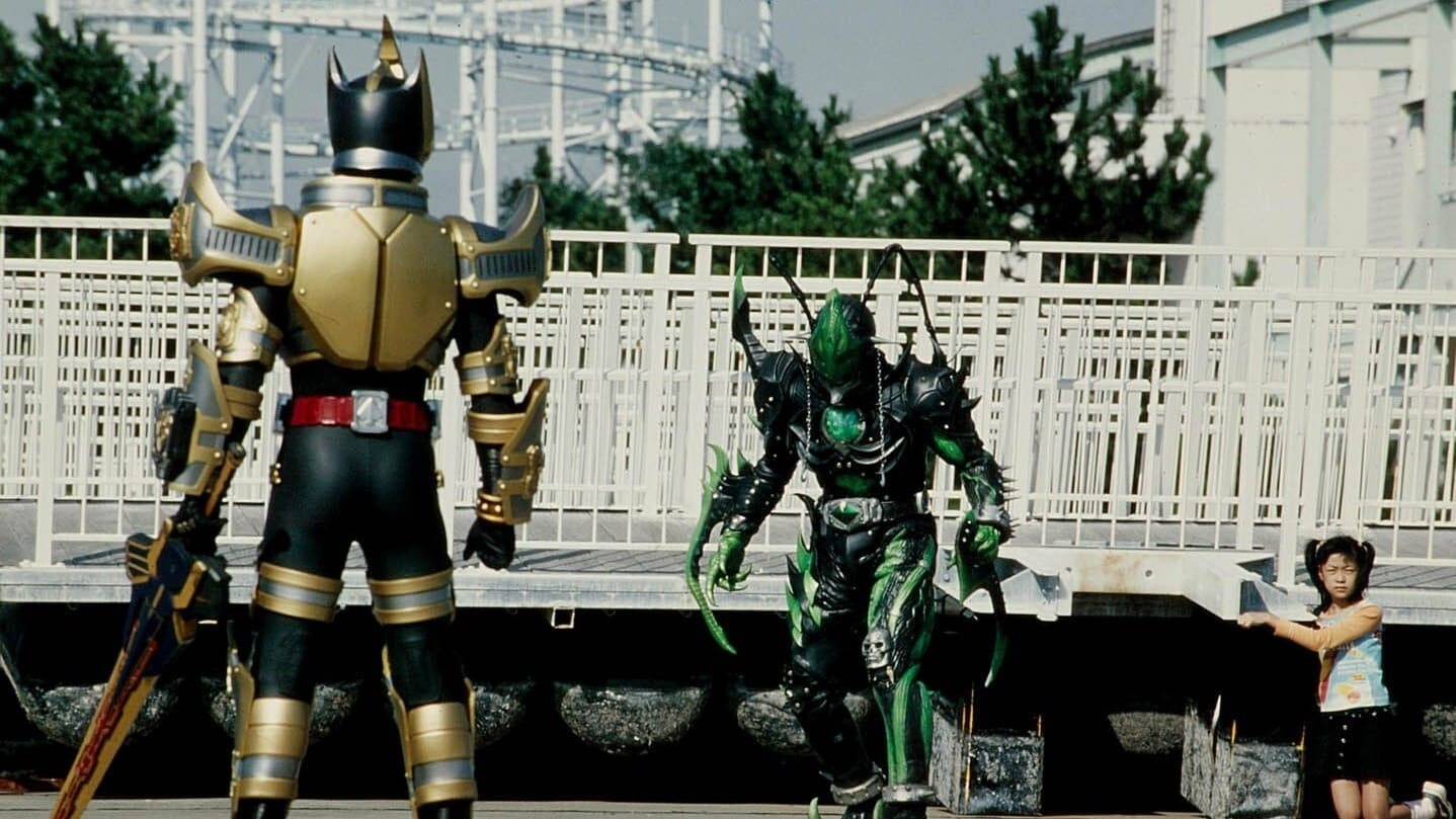 Kamen Rider Season 14 :Episode 37  Towards a New Destiny