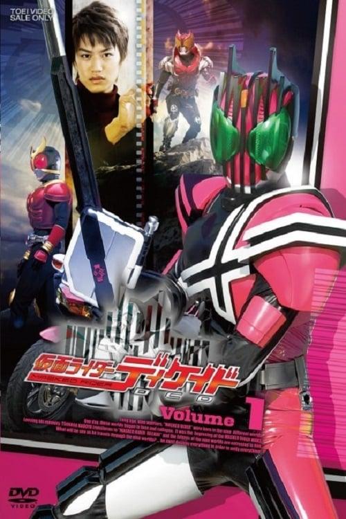 Kamen Rider Decade - Kamen Rider Decade (2009)