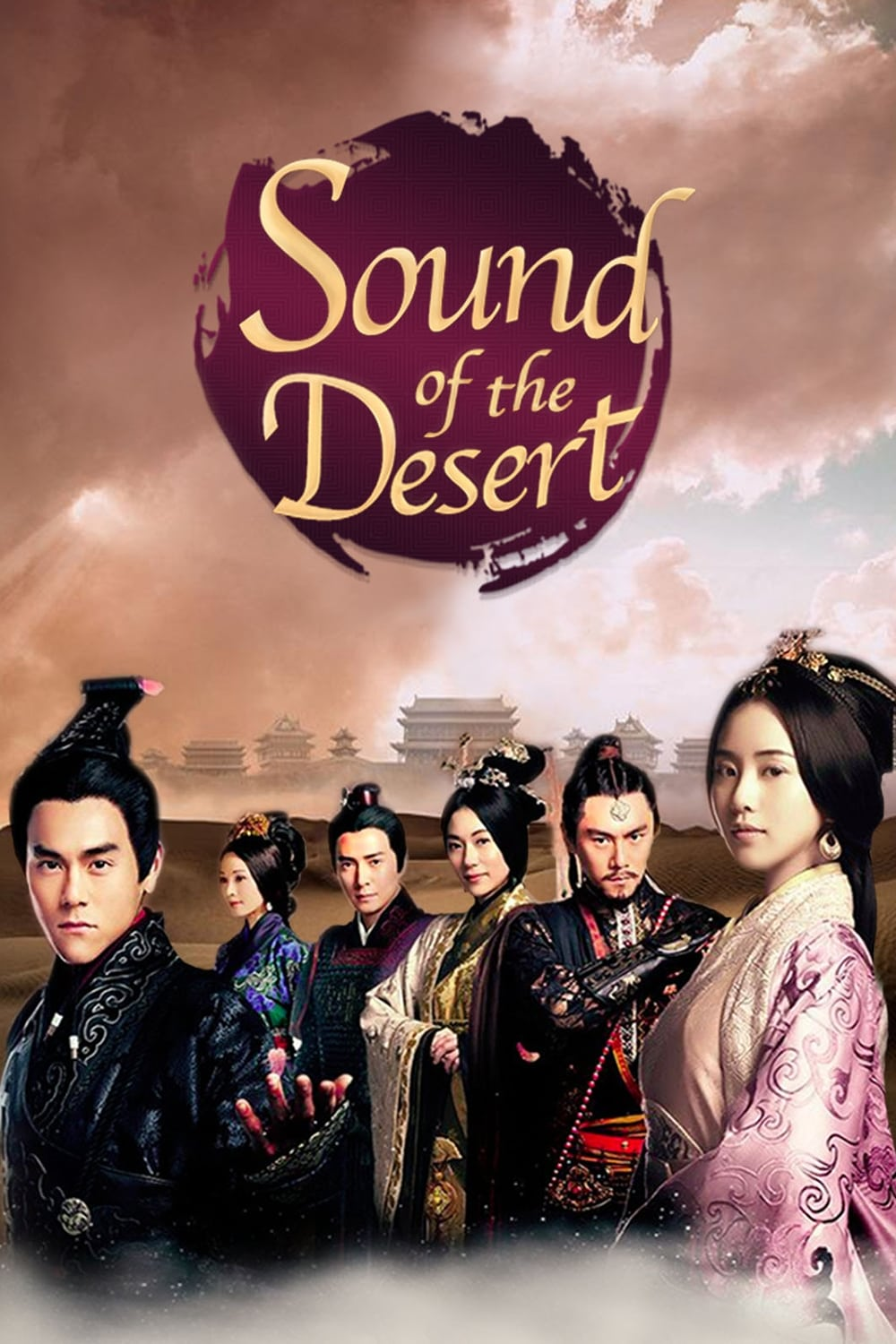 Sound of the Desert (2014)