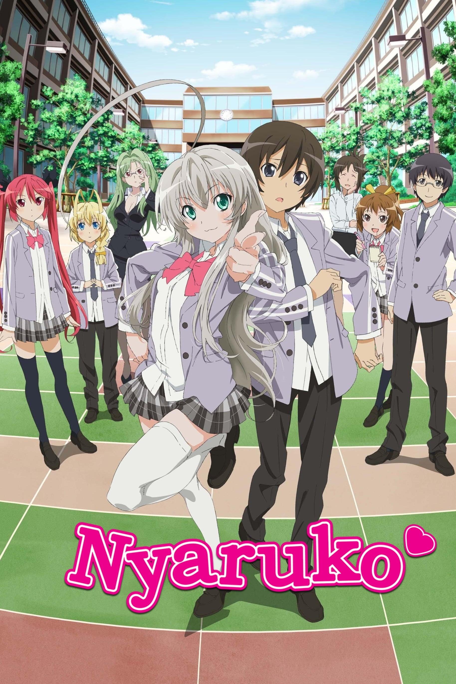 Nyaruko: Crawling With Love! (2012)