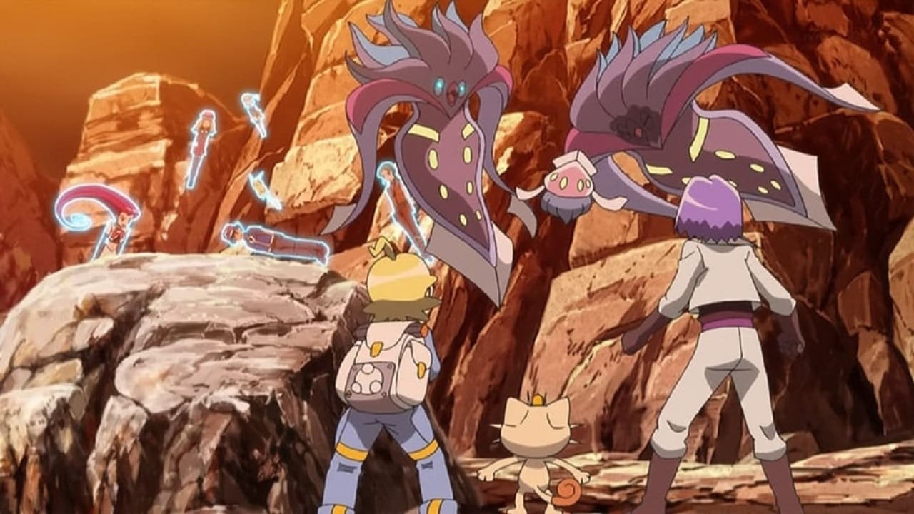 Pokémon Season 18 :Episode 6  Facing the Grand Design!
