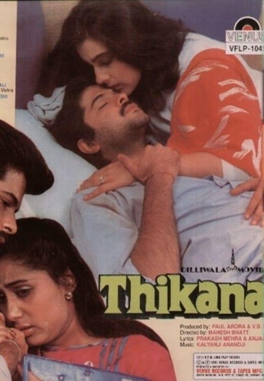 Ver Thikana Online HD Español (1987)