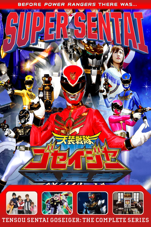 天装戦隊ゴセイジャー TV Shows About Superhero Team