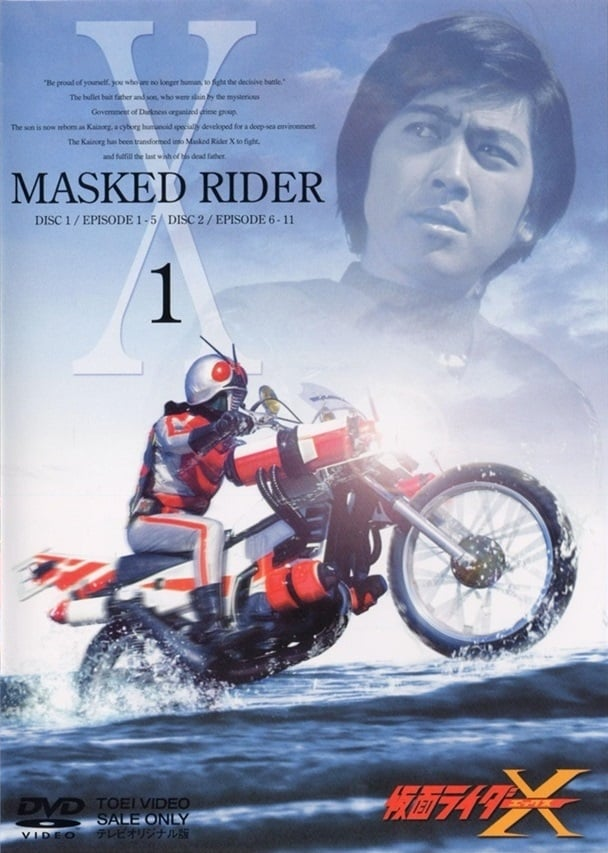 Kamen Rider X (1974)