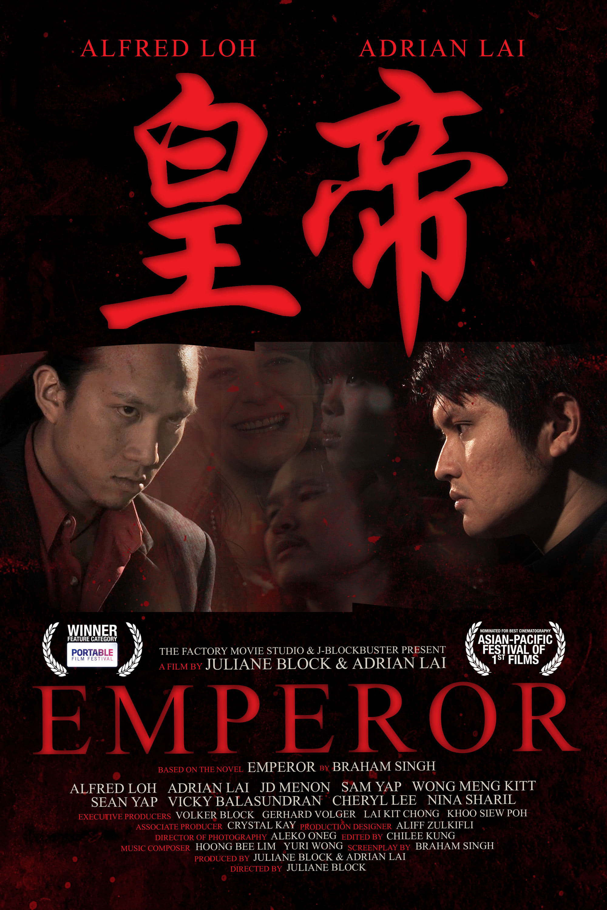 Emperor on FREECABLE TV