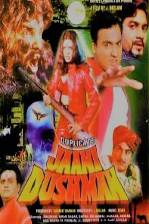 Ver Duplicate Jaani Dushman Online HD Español (2003)