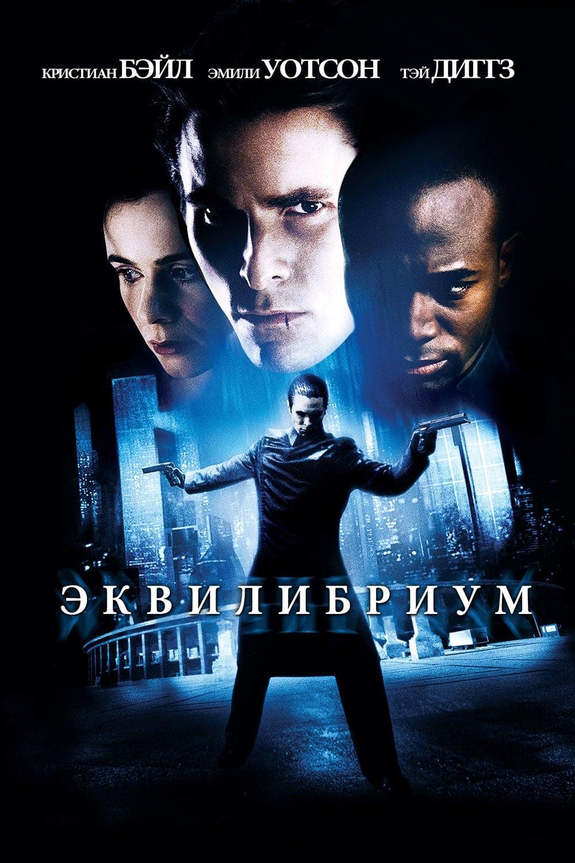 Equilibrium (2002) - Watch Free PrimeWire Movies Online ...