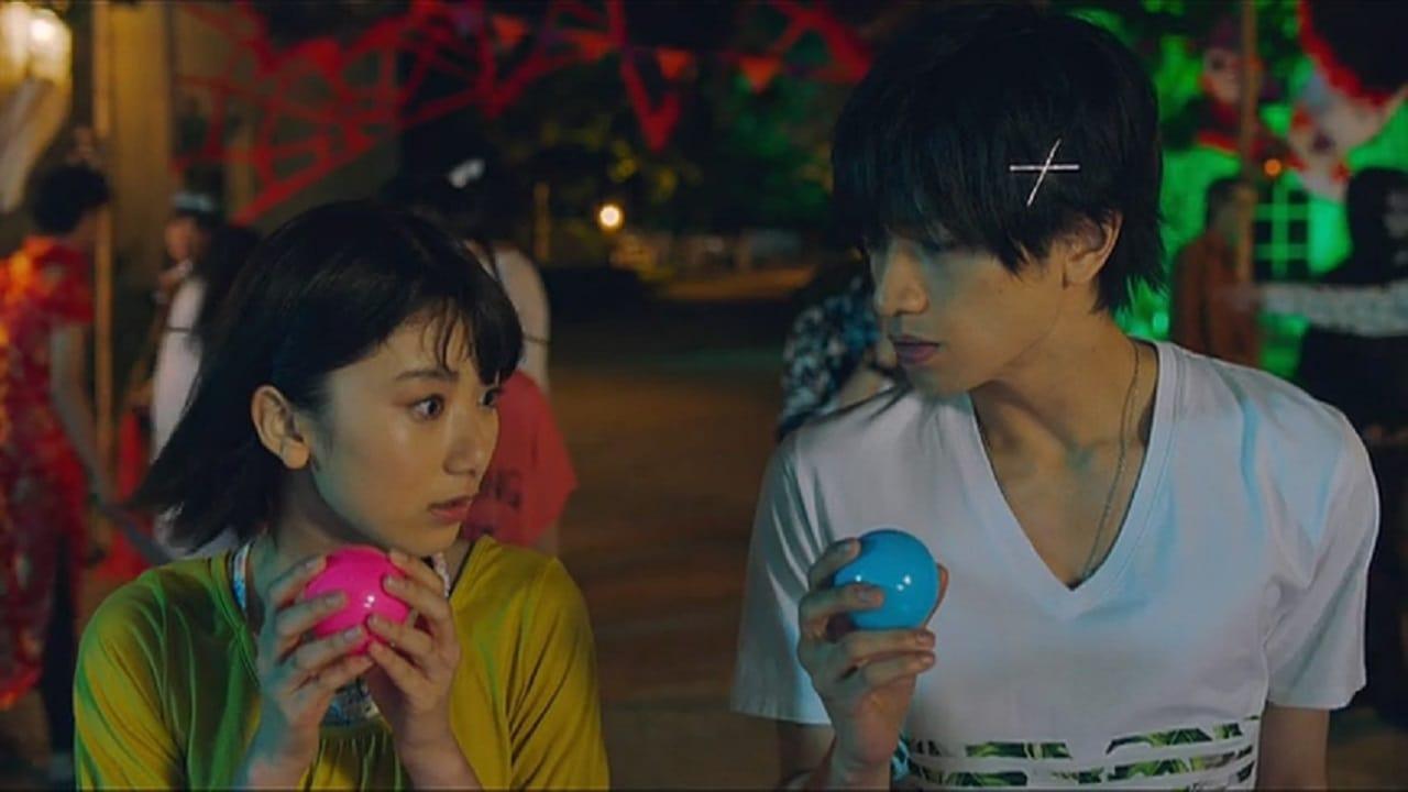 Nisekoi: False Love Movie