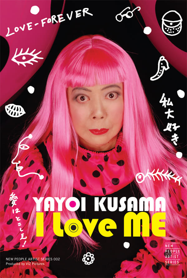 Yayoi Kusama: I Adore Myself (2008)
