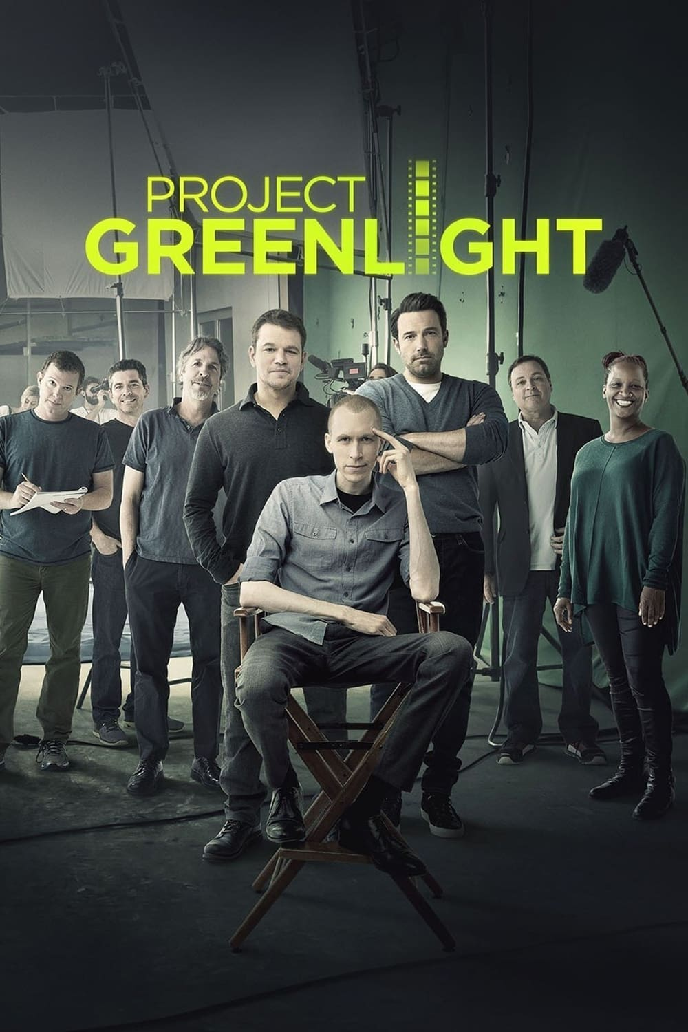 Project Greenlight