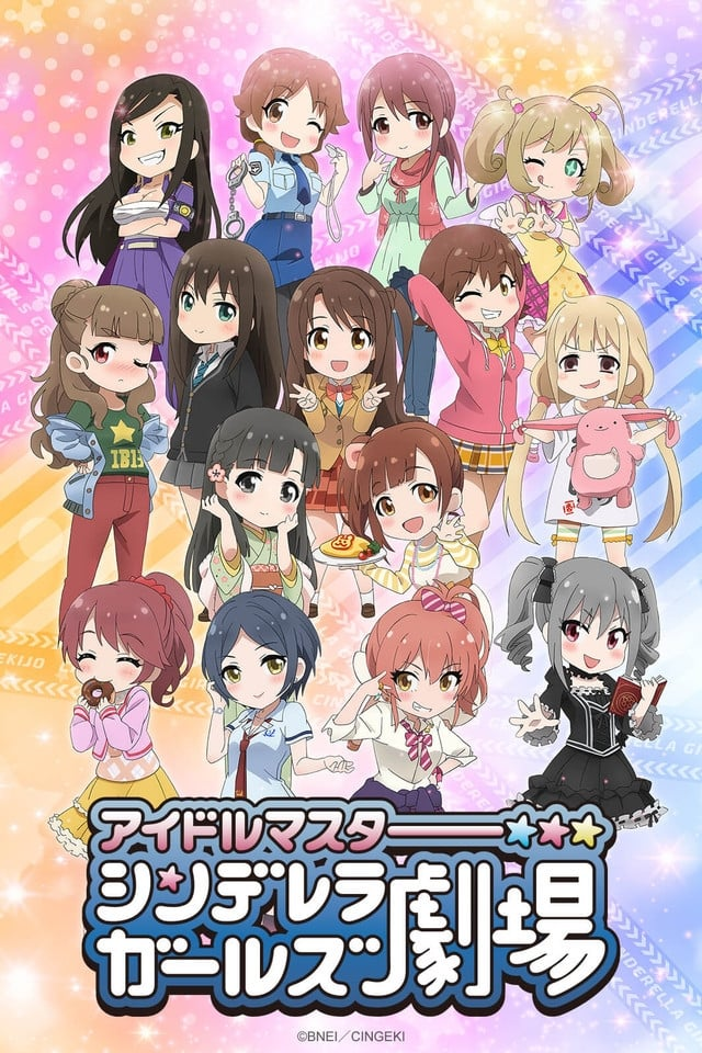 Cinderella Girls Theatre (2017)