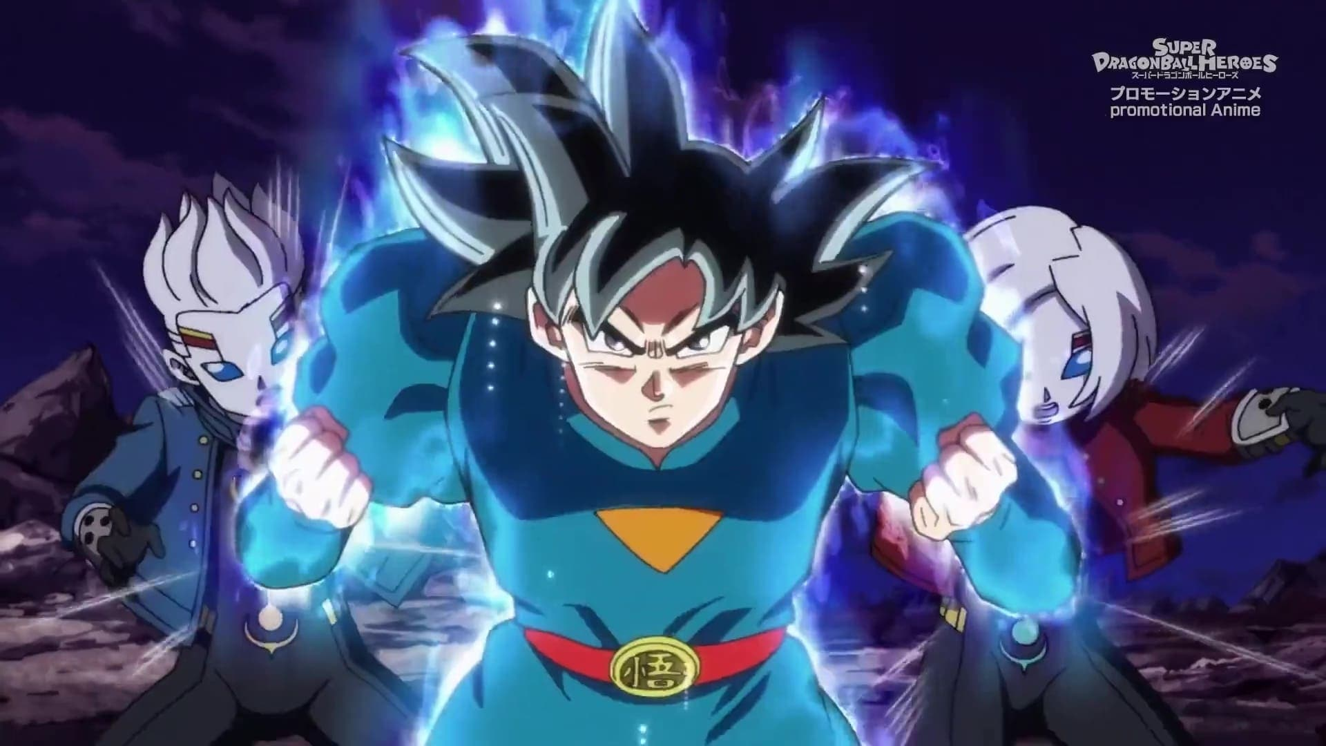 Super Dragon Ball Heroes Season 2 :Episode 4  Counterattack! Fierce Attack! Goku and Vegeta!