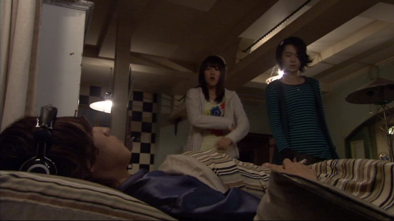Kamen Rider Season 20 :Episode 29  Nightmarish H/The Melancholy of Sleeping Beauty
