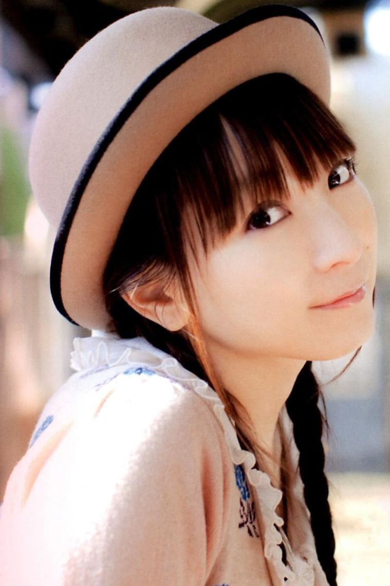 Yui Horie / Charles (voice)