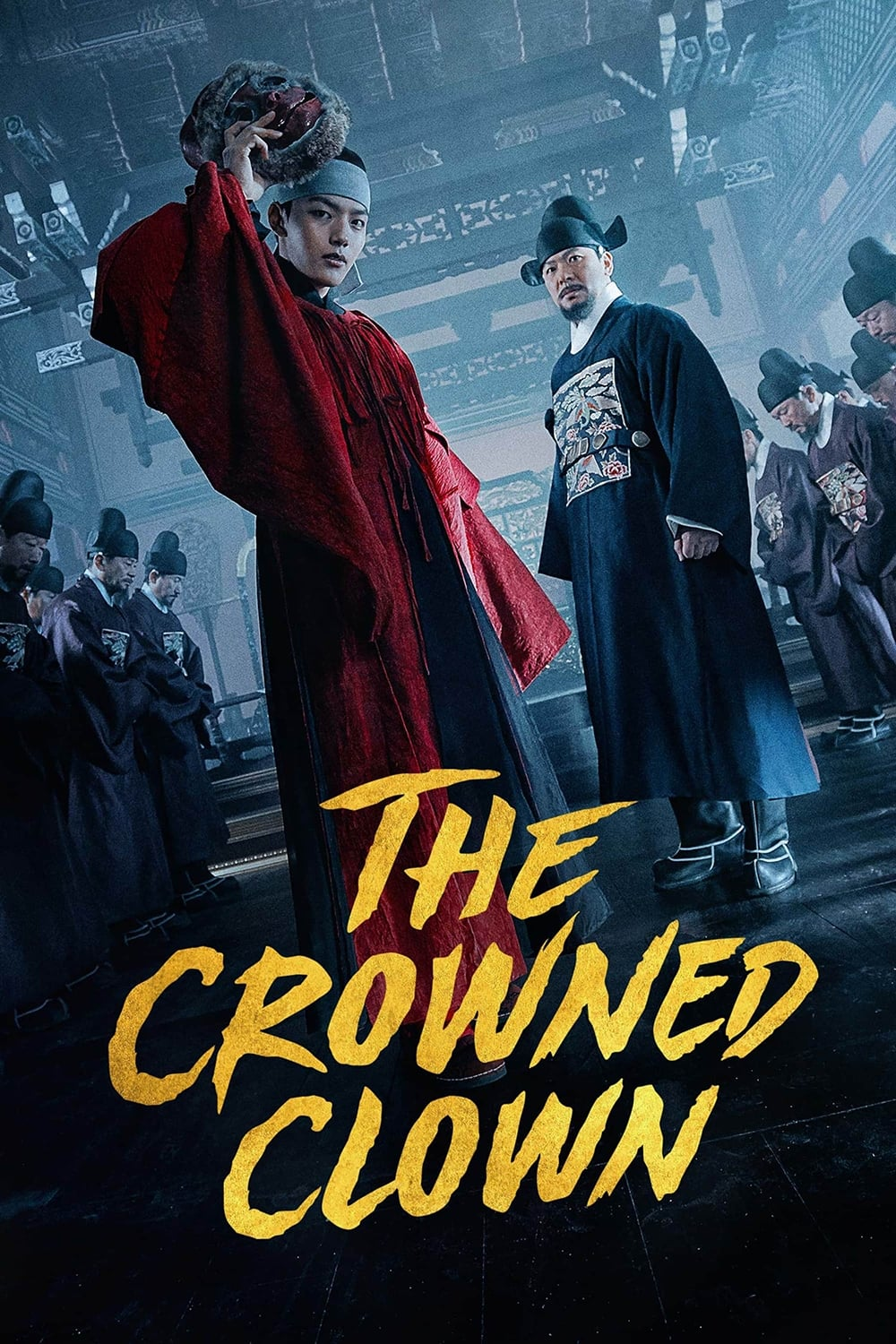 The Crowned Clown (2019)