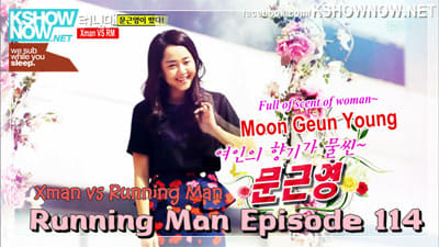 Running Man Season 1 :Episode 114  X Man VS Running Man