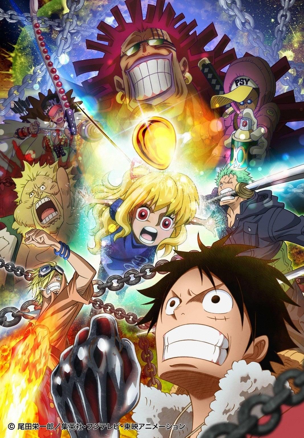 One Piece : Heart Of Gold - Đảo Hải Tặc: Trái Tim Vàng (2016)