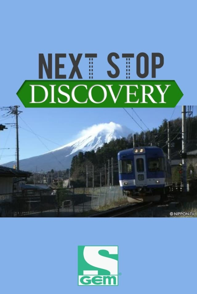 Next Stop, Discovery (1970)