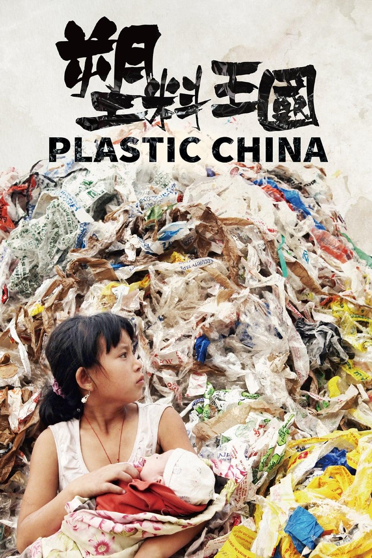 Plastic China