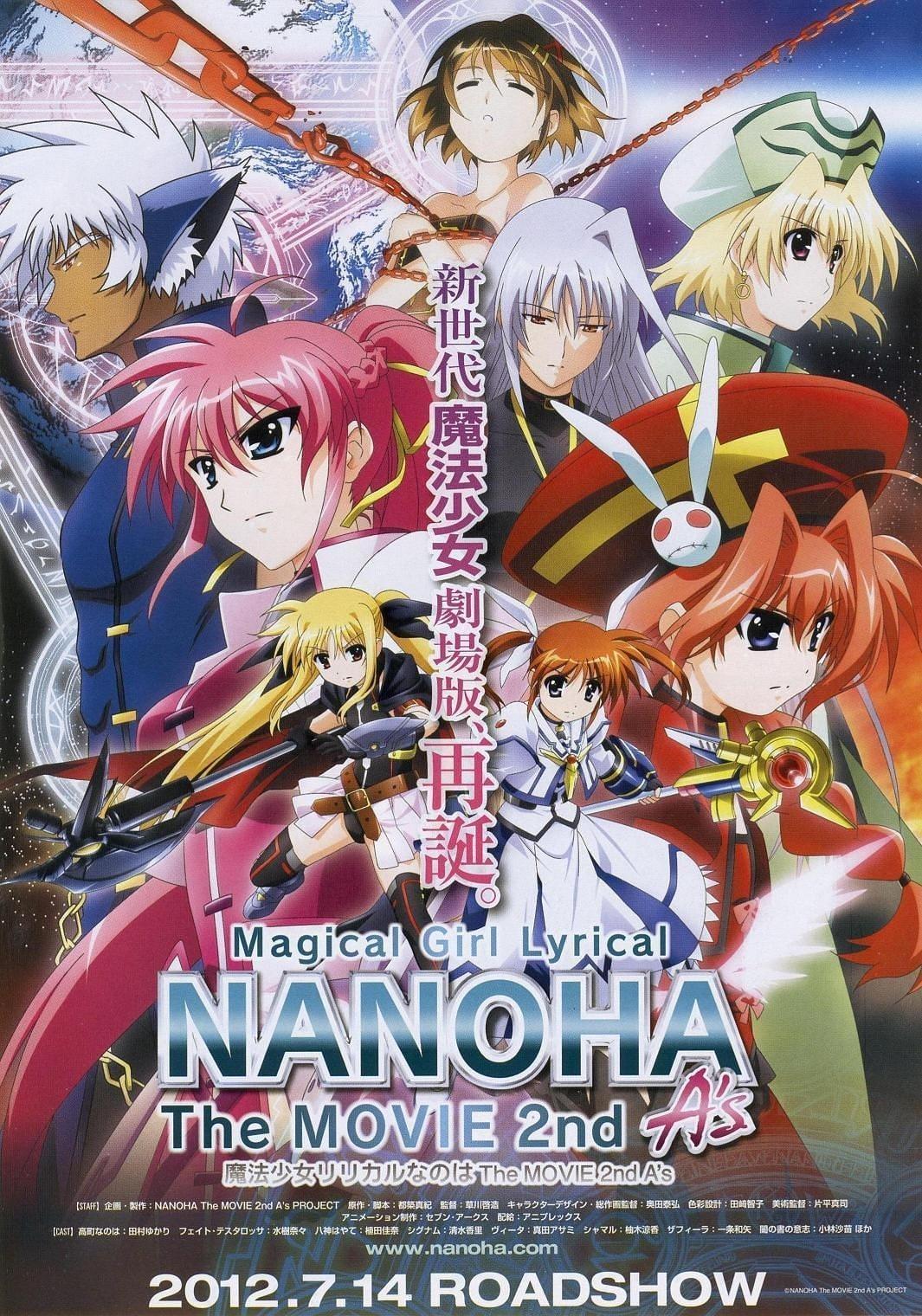 Magical Girl Lyrical Nanoha: The Movie 2nd A's (2012)