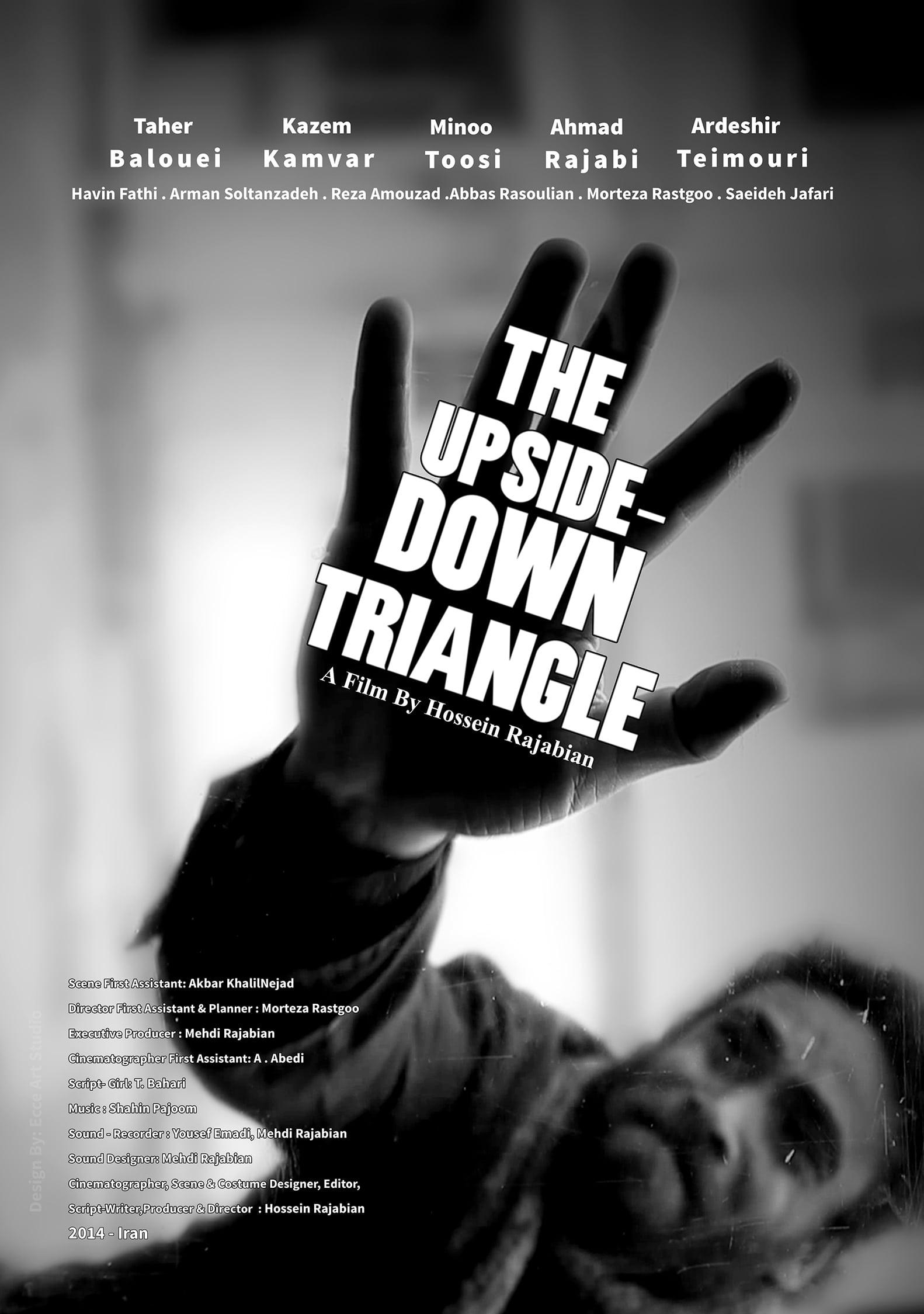 The Upside down Triangle A Film By Hossein Rajabian (2016)