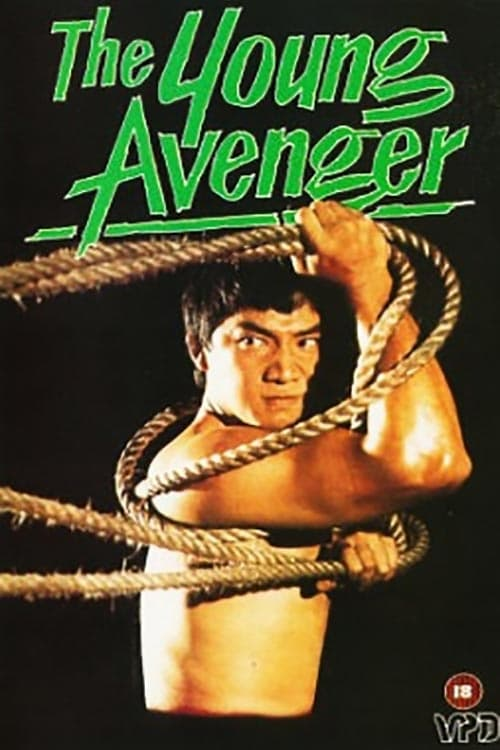 The Young Avenger (1980)
