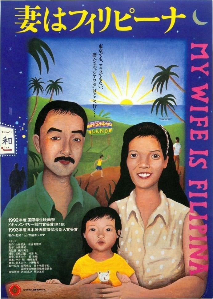 My Wife Is Filipina (1994)