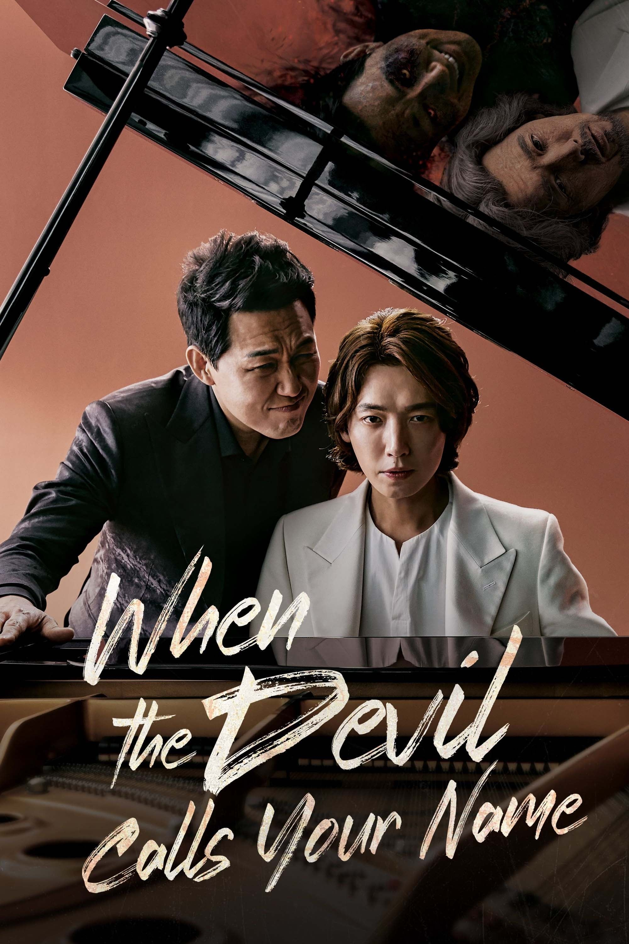 When the Devil Calls Your Name (2019)