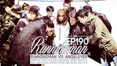 Running Man Season 1 :Episode 190  Entertainment vs. Drama