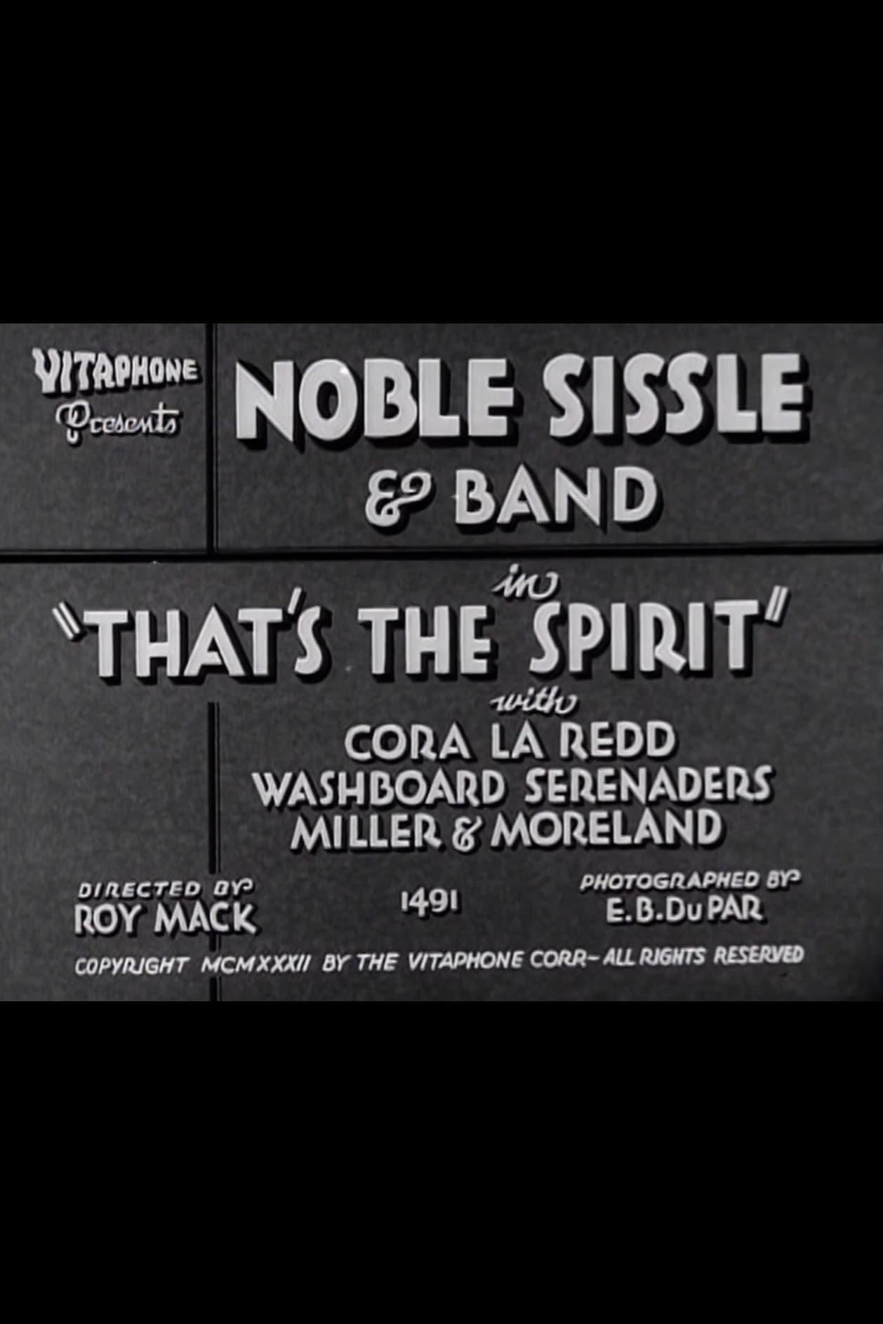 That's the Spirit (1933)
