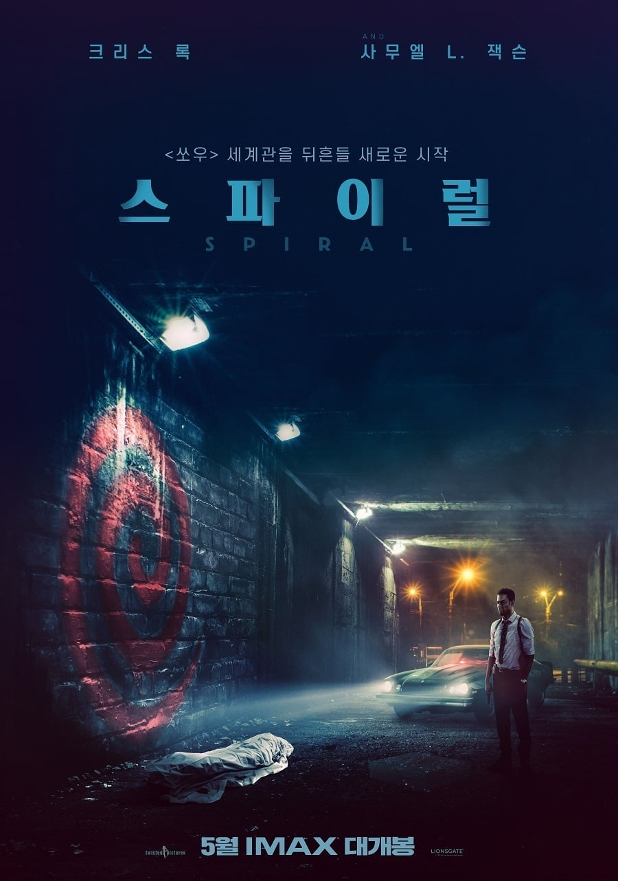 Poster and image movie Spiral: From the Book of Saw