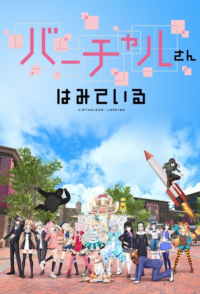 Virtual-san wa Miteiru Episodios Completos Descarga Sub Español