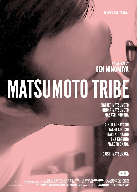 Ver Matsumoto Tribe Online HD Español (2017)
