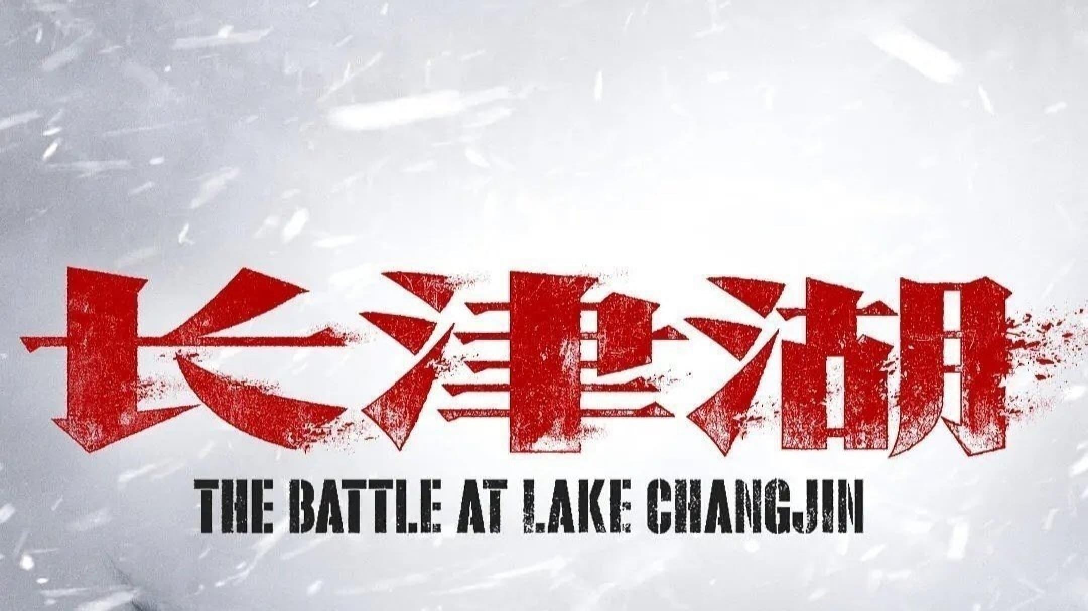 The Battle at Lake Changjin (2021) Watch Online