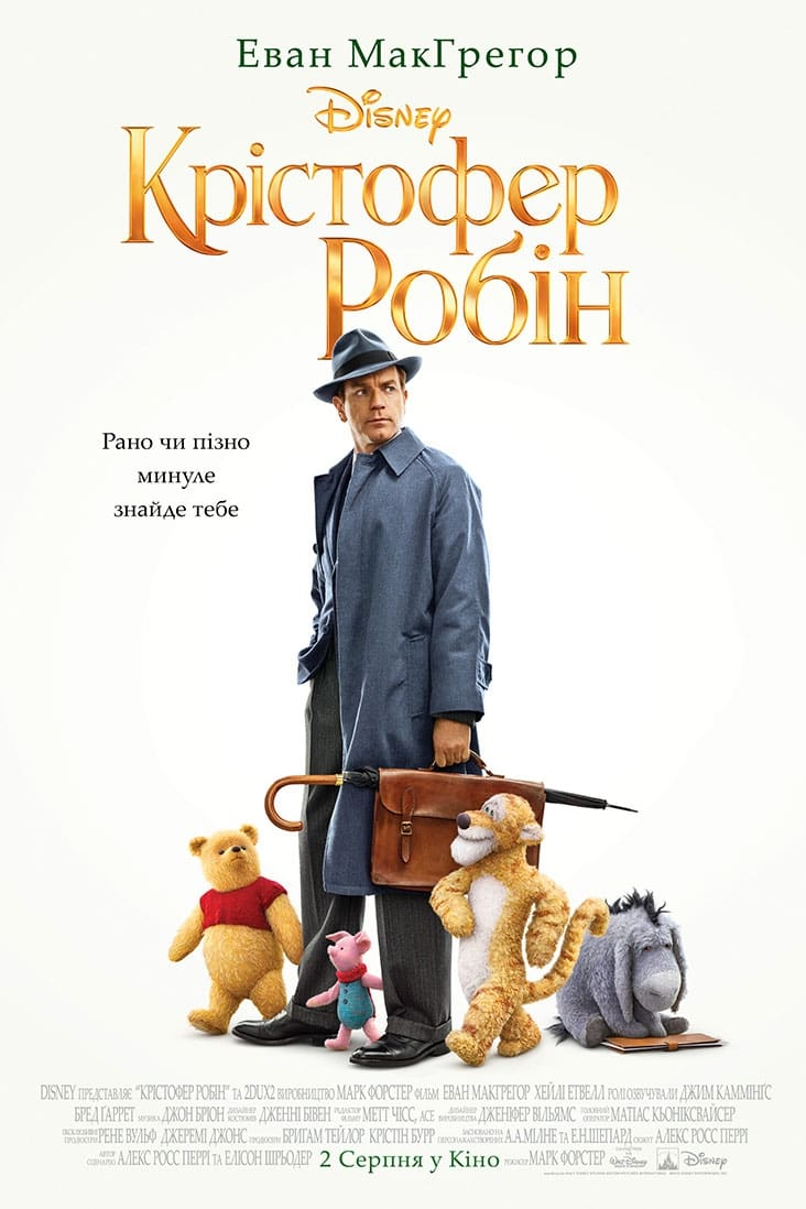 Poster and image movie Film Christopher Robin si Winnie de Plus - Christopher Robin - Christopher Robin 2018