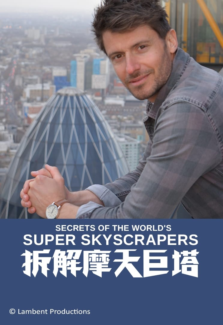 Secrets Of the World's Super Skyscrapers TV Shows About Engineering