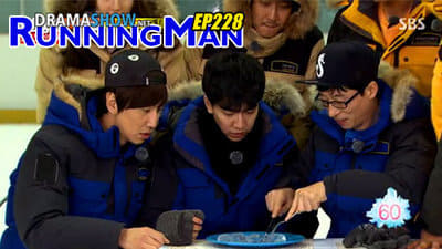 Running Man Season 1 :Episode 228  Weather Race