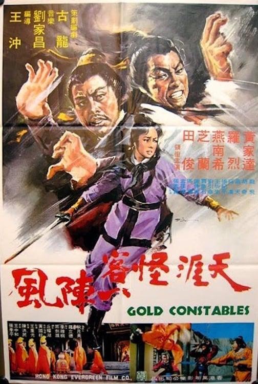 Ver Gold Constables Online HD Español (1981)