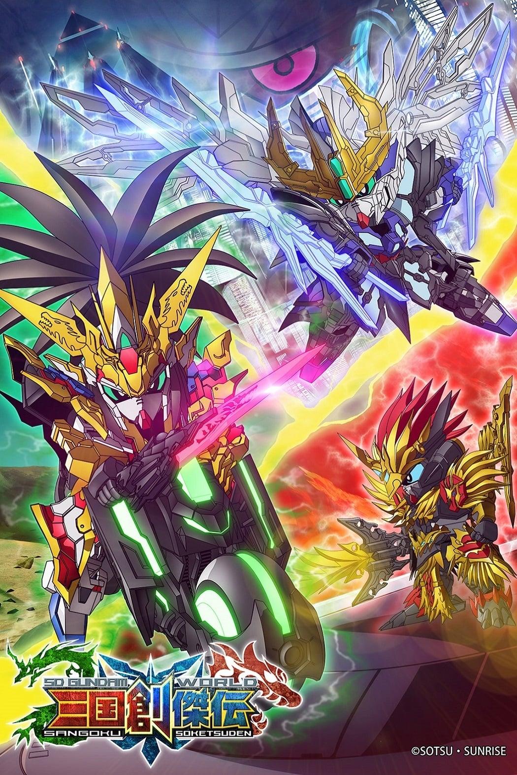 SD Gundam World: Sangoku Souketsuden Sub Indo