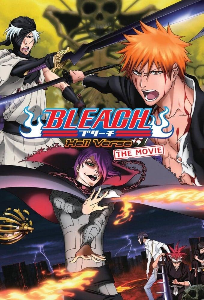Bleach 4: Hell Verse