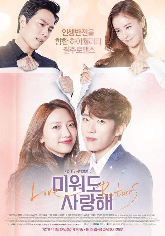 Love Returns (2017)