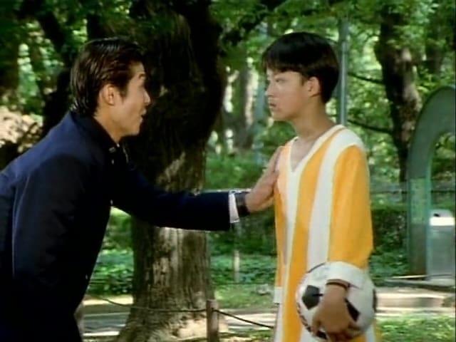 Super Sentai Season 21 :Episode 34  Let Me Show You! Big Bro's Miracle Shoot