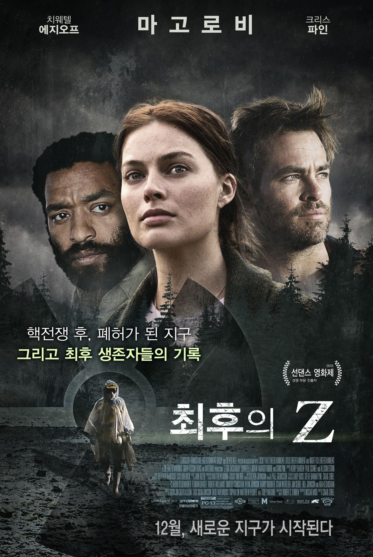 Film Stream Vk