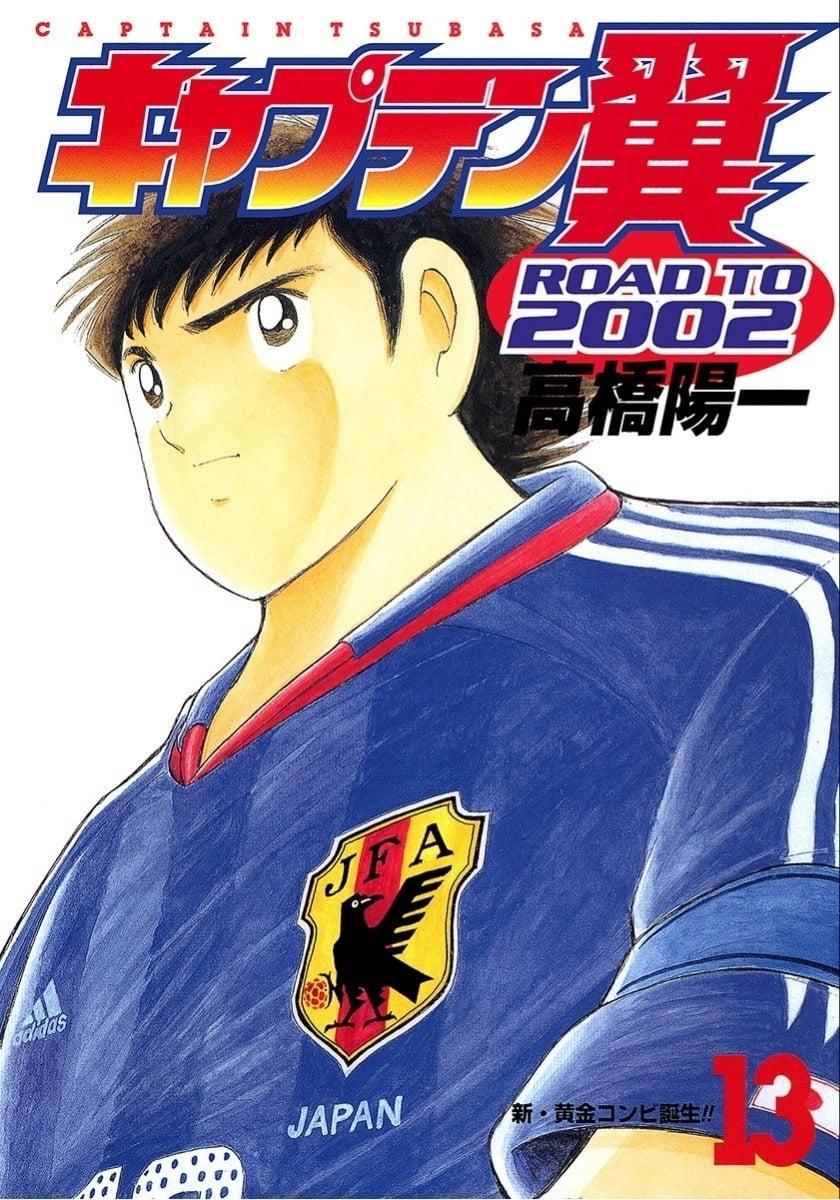 Captain Tsubasa - Road to 2002 Season 1