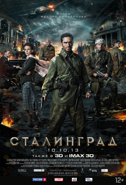 Stalingradas / Stalingrad (2013) žiūrėti online