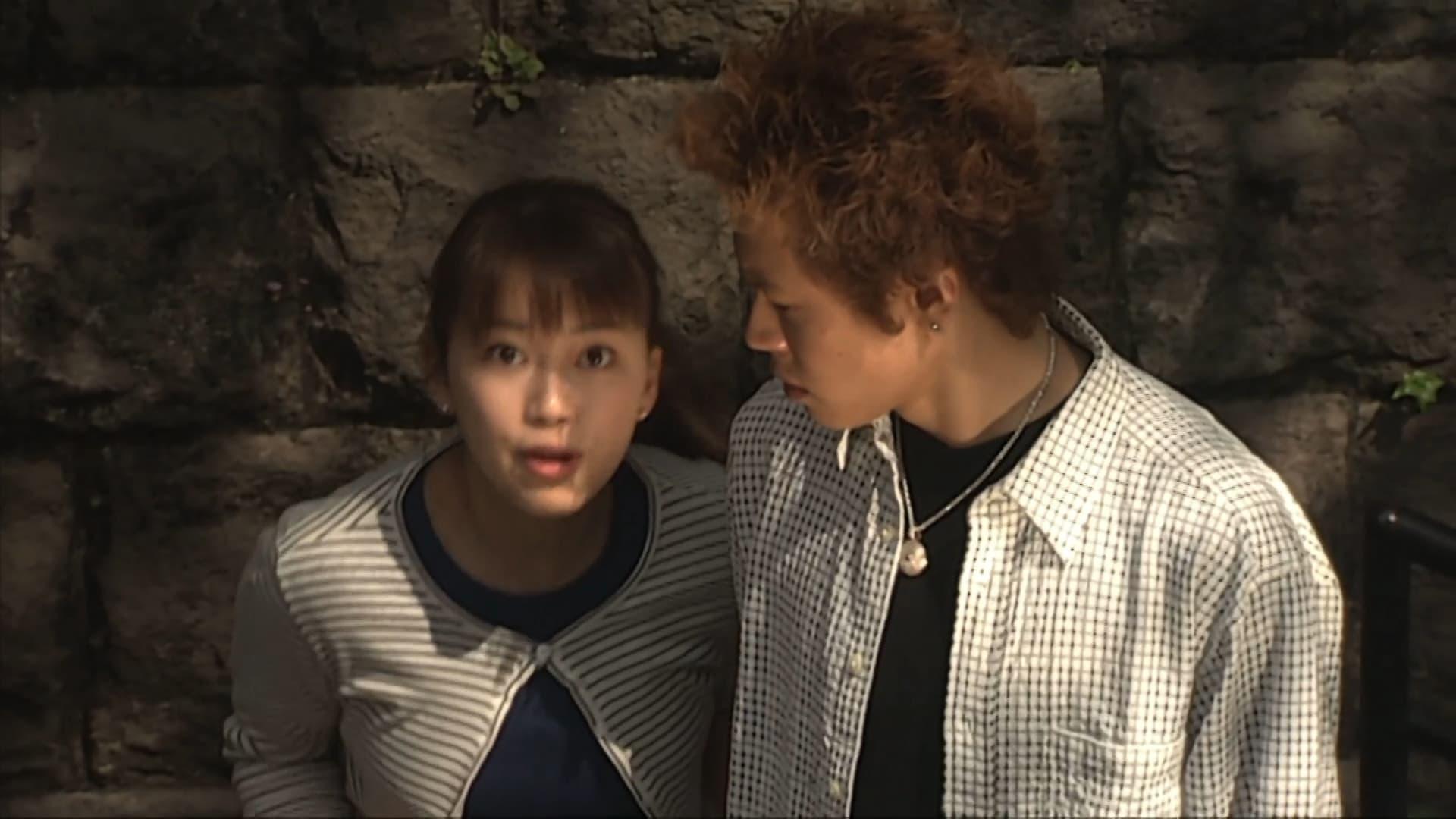 Kamen Rider Season 11 :Episode 16  Episode 16