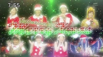 Super Sentai Season 37 :Episode 42  Brave 42: Wonderful! Christmas of Justice