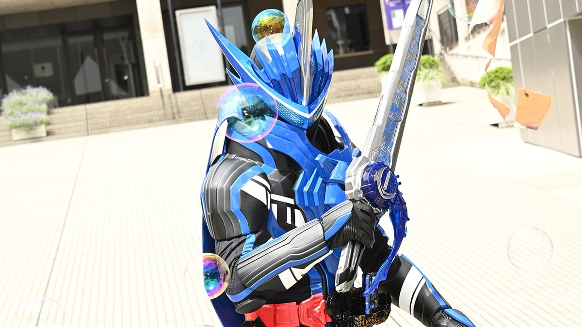 Kamen Rider Season 31 :Episode 2  The Water Swordsman With a Blue Lion